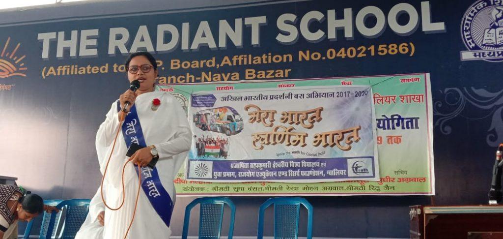 मेरा भारत स्वर्णिम भारत अभियान बस प्रदर्शनी अभियान के अंतर्गत हज़ारों युवाओं को दिया सन्देश