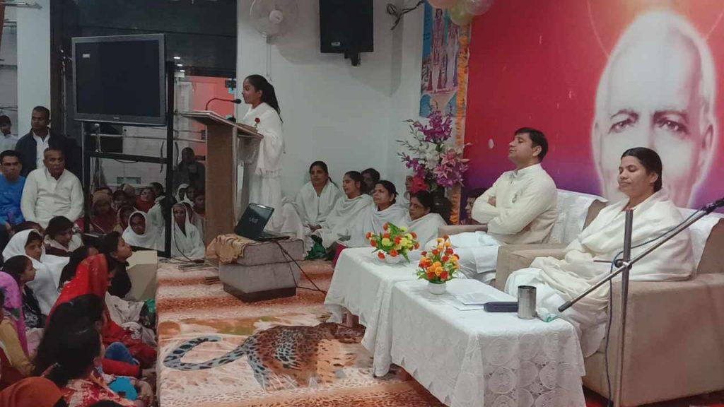 प्रजापिता ब्रह्मा बाबा की 143 वीं जयंती  को 'आध्यात्मिक सशक्तिकरण' दिवस के रूप में मनाया गया