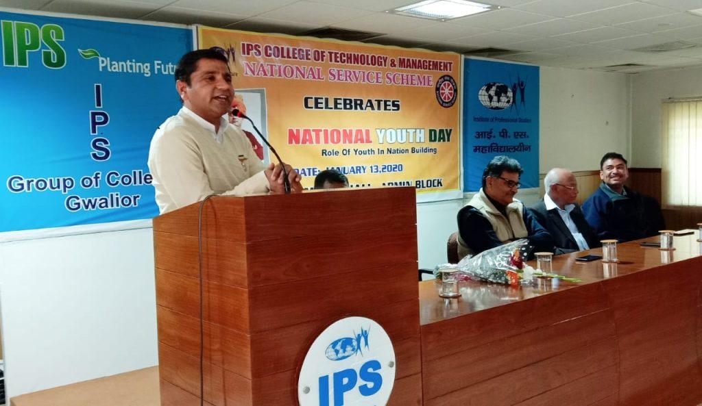 IPS GROUP OF COLLEGE  GWALIOR  में राष्ट्रीय युवा दिवस के उपलक्ष्य में कार्यक्रम संपन्न